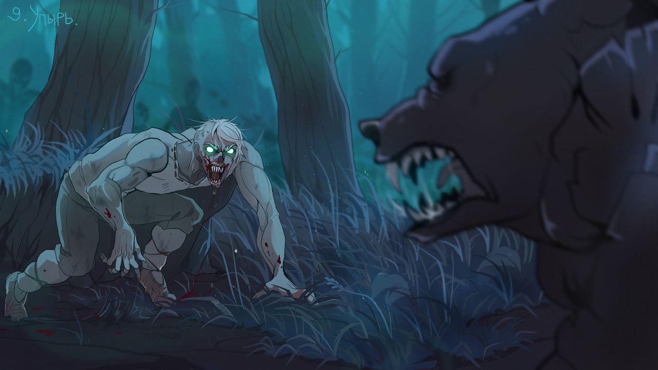 Упырь против медведя